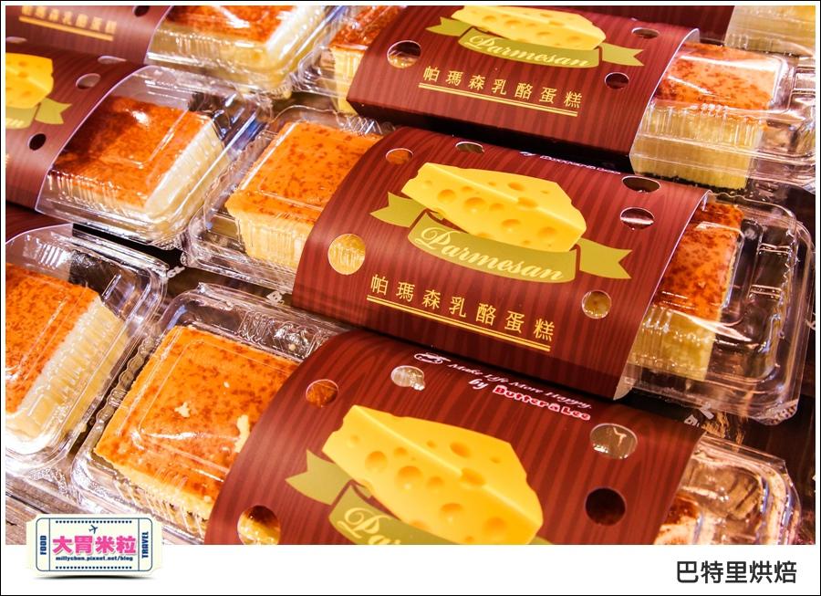 巴特里烘焙中正店@爆漿起士塔推薦@大胃米粒0052.jpg