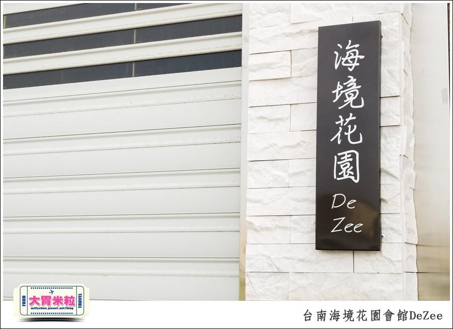 台南海境花園旅店@海安路住宿推薦@大胃米粒0002.jpg