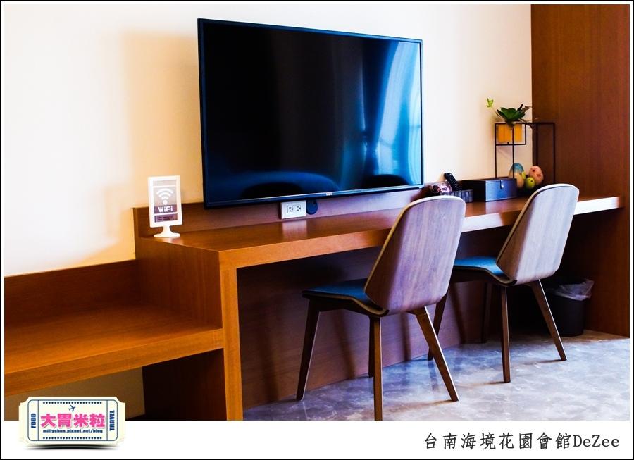 台南海境花園旅店@海安路住宿推薦@大胃米粒0011.jpg
