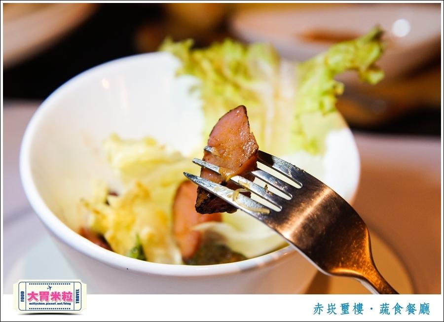 台南赤崁璽樓蔬食餐廳@台南素食推薦@大胃米粒0024.jpg