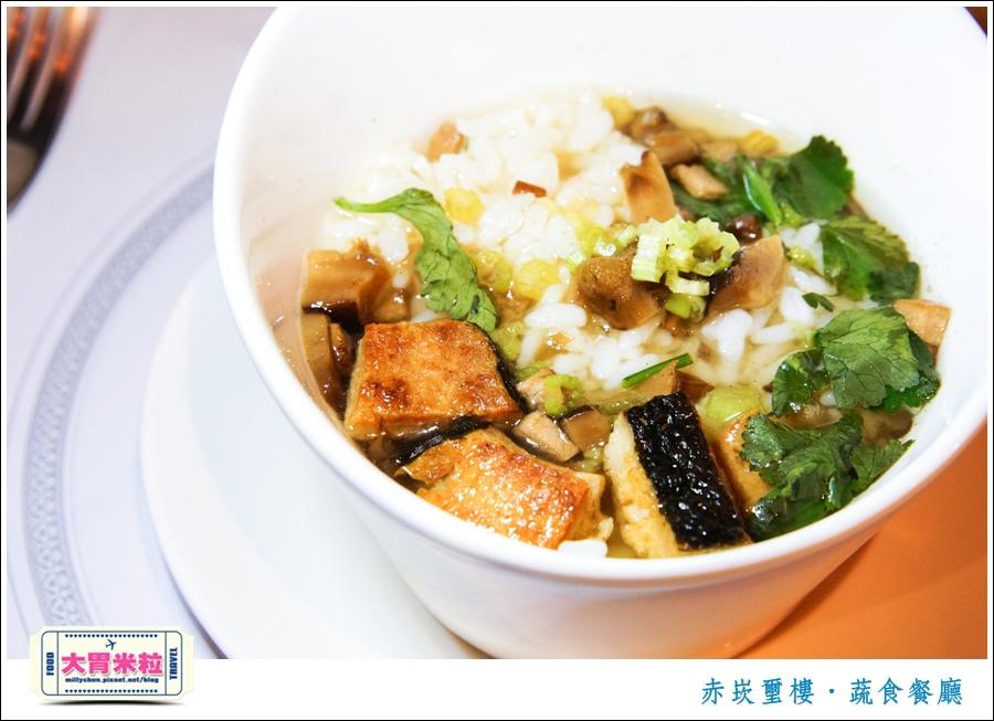 台南赤崁璽樓蔬食餐廳@台南素食推薦@大胃米粒0026.jpg