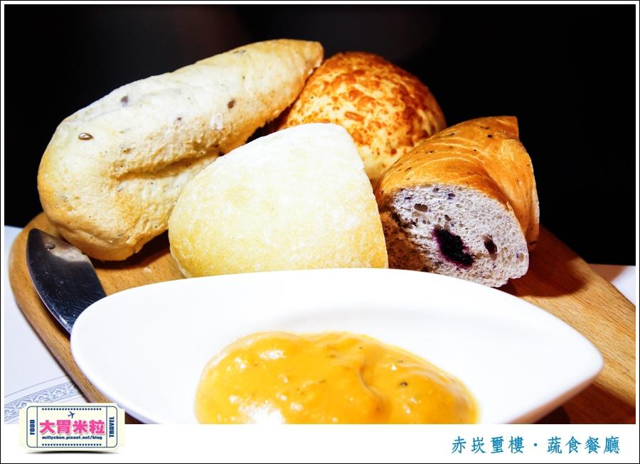 台南赤崁璽樓蔬食餐廳@台南素食推薦@大胃米粒0028.jpg