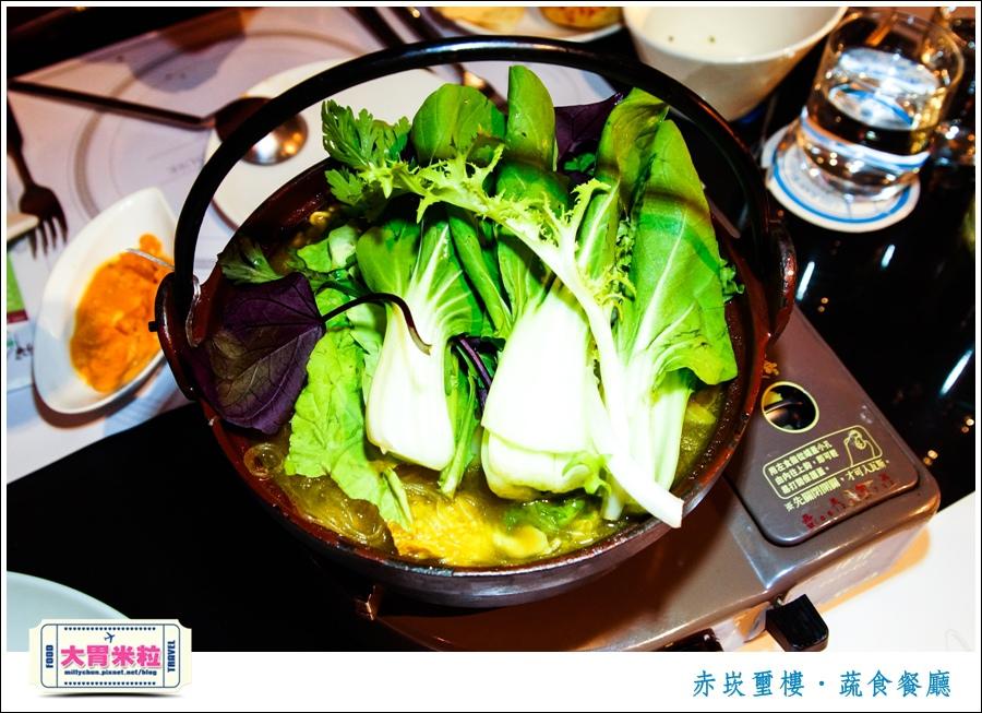 台南赤崁璽樓蔬食餐廳@台南素食推薦@大胃米粒0034.jpg