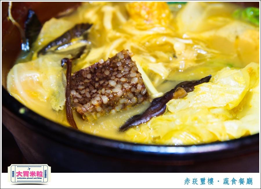台南赤崁璽樓蔬食餐廳@台南素食推薦@大胃米粒0037.jpg