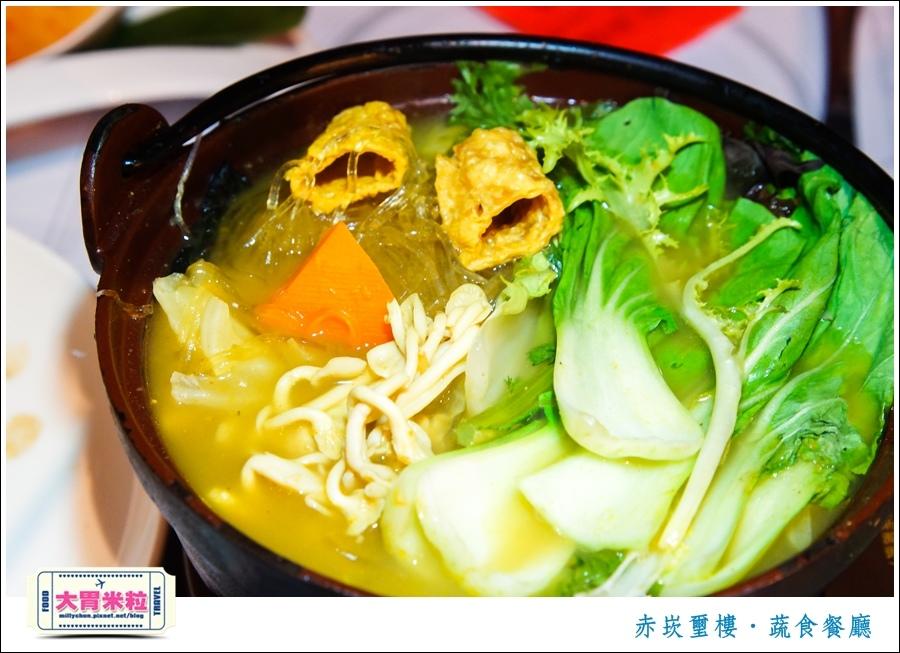 台南赤崁璽樓蔬食餐廳@台南素食推薦@大胃米粒0036.jpg