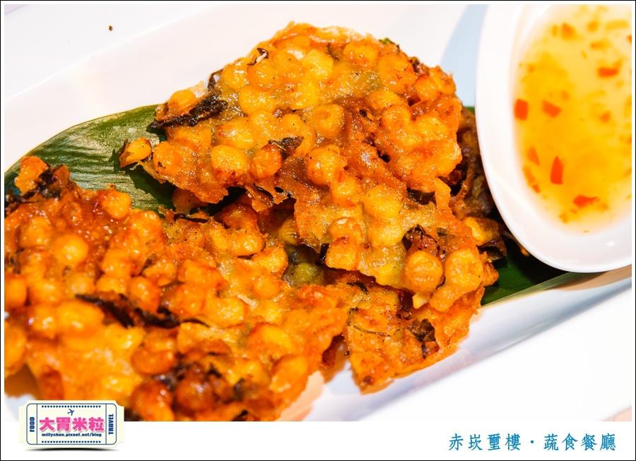 台南赤崁璽樓蔬食餐廳@台南素食推薦@大胃米粒0040.jpg
