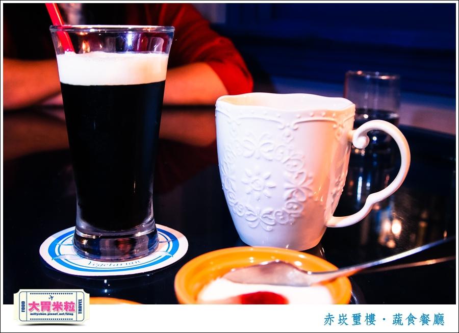 台南赤崁璽樓蔬食餐廳@台南素食推薦@大胃米粒0045.jpg