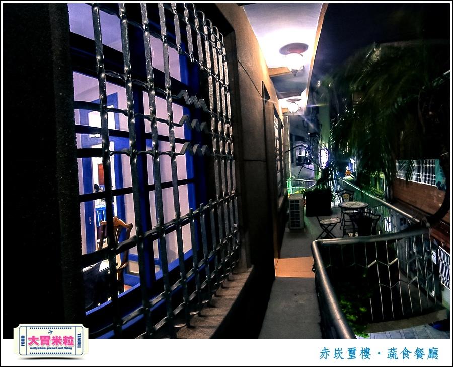 台南赤崁璽樓蔬食餐廳@台南素食推薦@大胃米粒0055.jpg