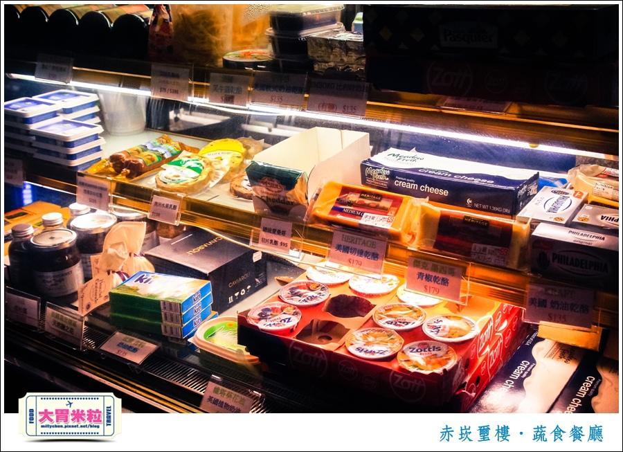 台南赤崁璽樓蔬食餐廳@台南素食推薦@大胃米粒0070.jpg
