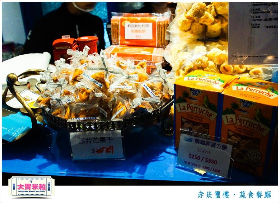 台南赤崁璽樓蔬食餐廳@台南素食推薦@大胃米粒0071.jpg