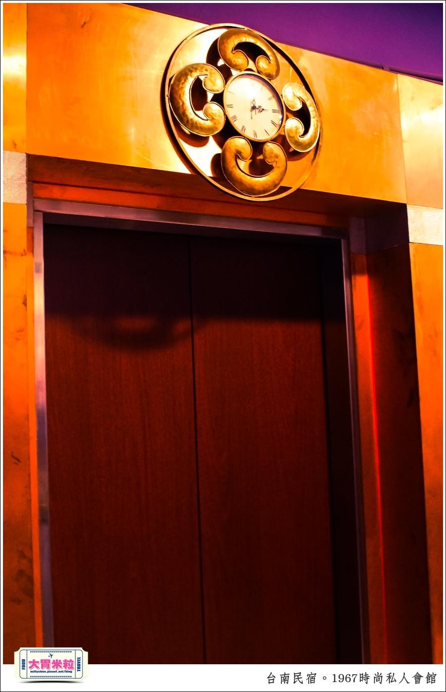 台南民宿推薦@1967時尚私人會館推薦@大胃米粒0013.jpg