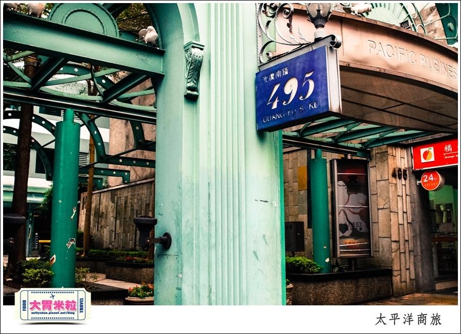 台北太平洋商旅推薦@台北101信義區住宿推薦@大胃米粒0011.jpg
