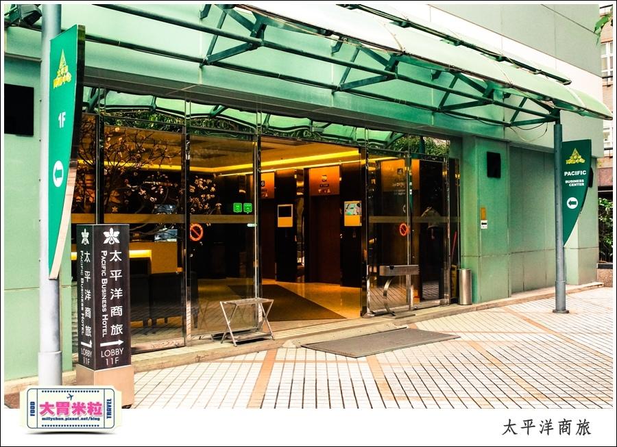 台北太平洋商旅推薦@台北101信義區住宿推薦@大胃米粒0013.jpg