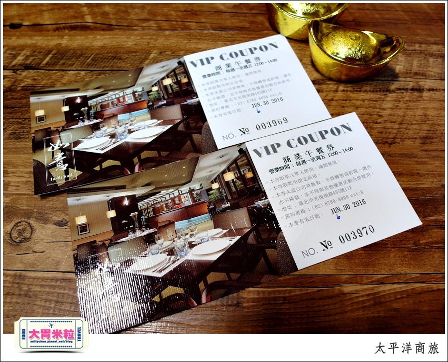 台北太平洋商旅推薦@台北101信義區住宿推薦@大胃米粒0113.JPG