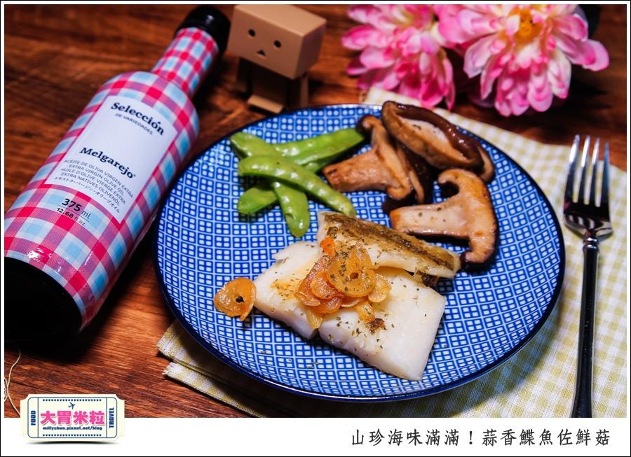 蒜香鰈魚佐鮮菇@梅爾雷赫頂級初榨橄欖油食譜推薦@大胃米粒0015.jpg