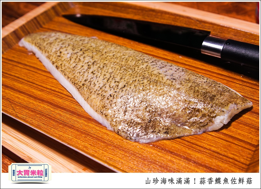蒜香鰈魚佐鮮菇@梅爾雷赫頂級初榨橄欖油食譜推薦@大胃米粒0002.jpg