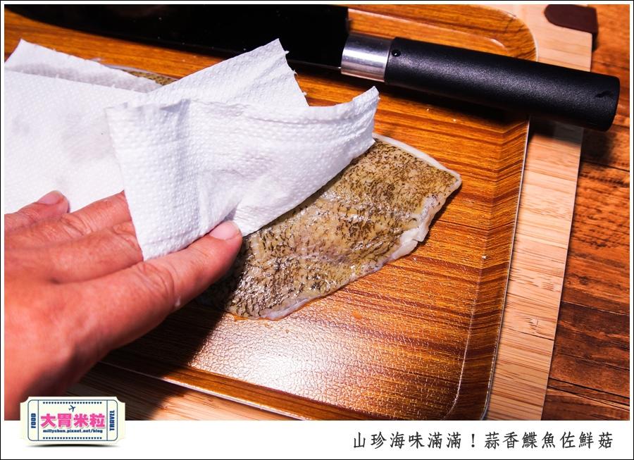 蒜香鰈魚佐鮮菇@梅爾雷赫頂級初榨橄欖油食譜推薦@大胃米粒0003.jpg