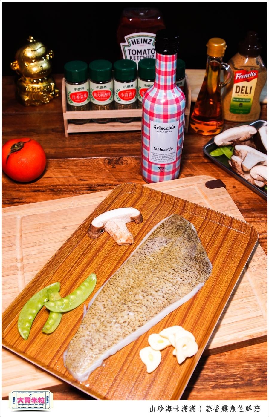 蒜香鰈魚佐鮮菇@梅爾雷赫頂級初榨橄欖油食譜推薦@大胃米粒0007.jpg