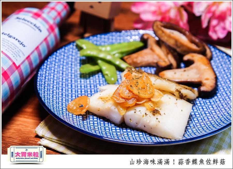蒜香鰈魚佐鮮菇@梅爾雷赫頂級初榨橄欖油食譜推薦@大胃米粒0013.jpg