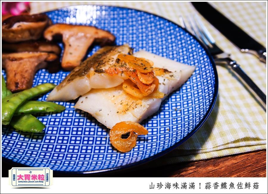 蒜香鰈魚佐鮮菇@梅爾雷赫頂級初榨橄欖油食譜推薦@大胃米粒0014.jpg
