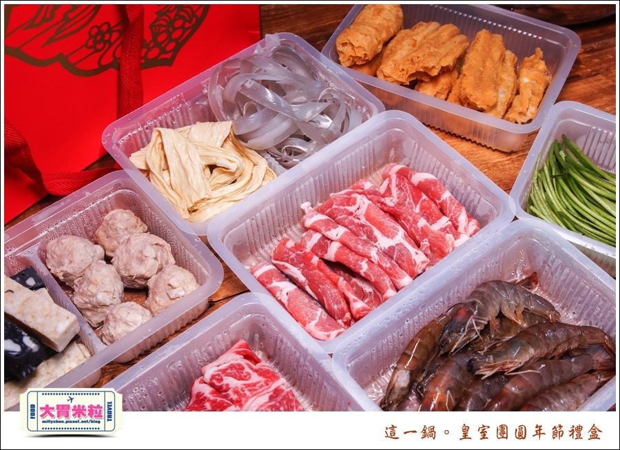 這一鍋皇室圍爐年菜禮盒推薦@大胃米粒0007.jpg