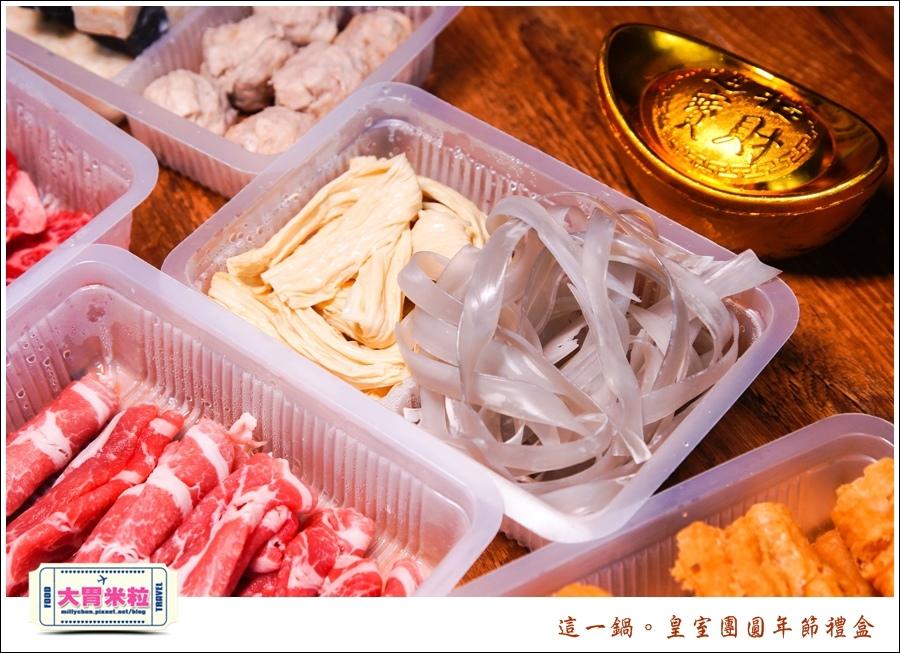 這一鍋皇室圍爐年菜禮盒推薦@大胃米粒0009.jpg