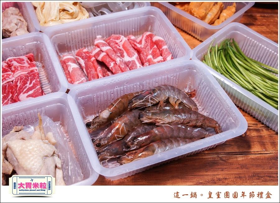 這一鍋皇室圍爐年菜禮盒推薦@大胃米粒0012.jpg