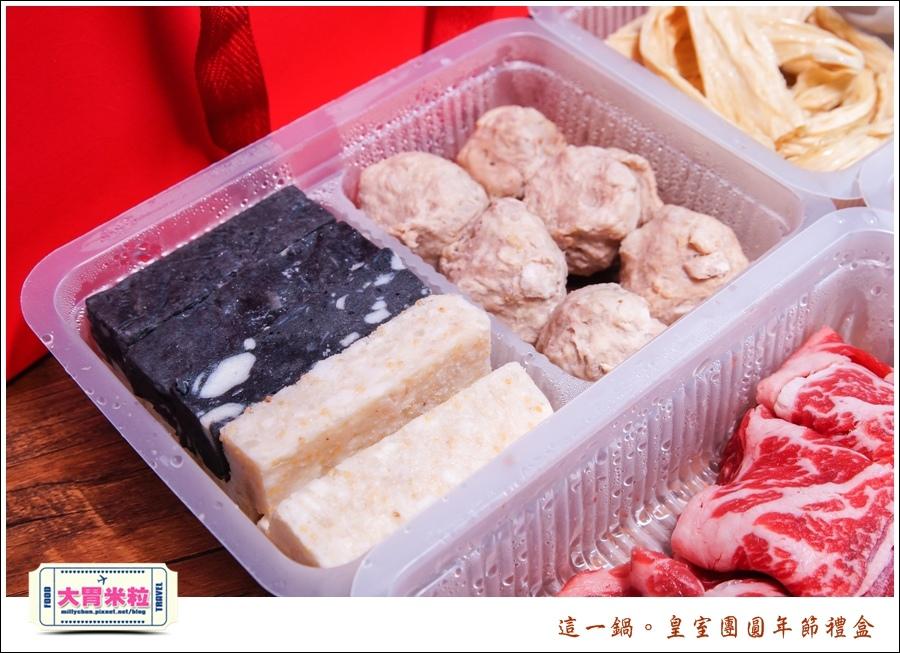 這一鍋皇室圍爐年菜禮盒推薦@大胃米粒0014.jpg