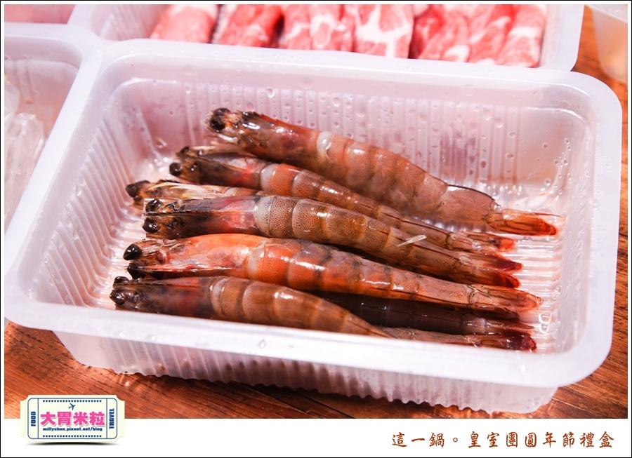 這一鍋皇室圍爐年菜禮盒推薦@大胃米粒0013.jpg