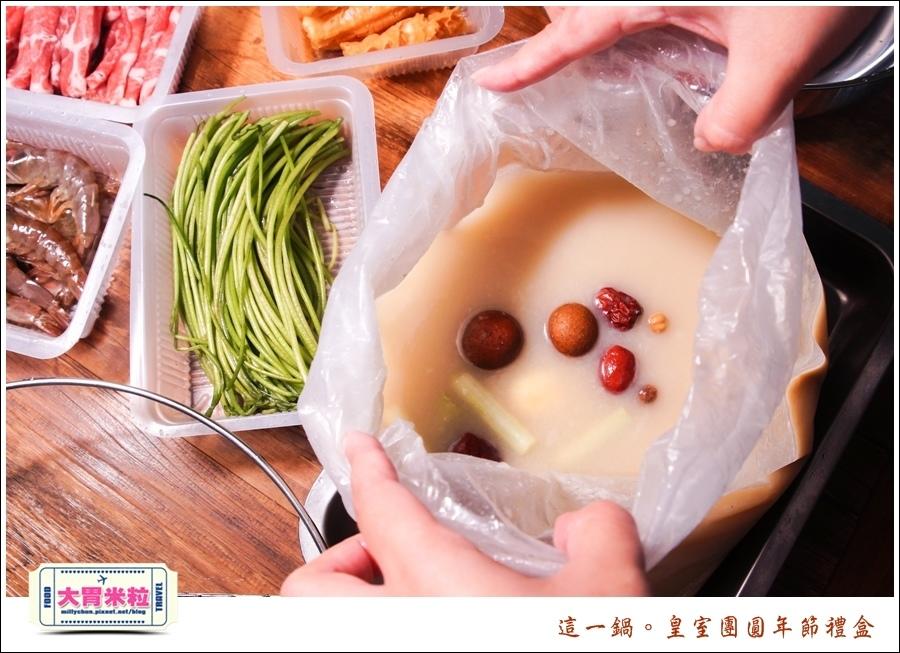 這一鍋皇室圍爐年菜禮盒推薦@大胃米粒0030.jpg