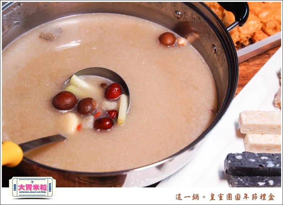 這一鍋皇室圍爐年菜禮盒推薦@大胃米粒0031.jpg