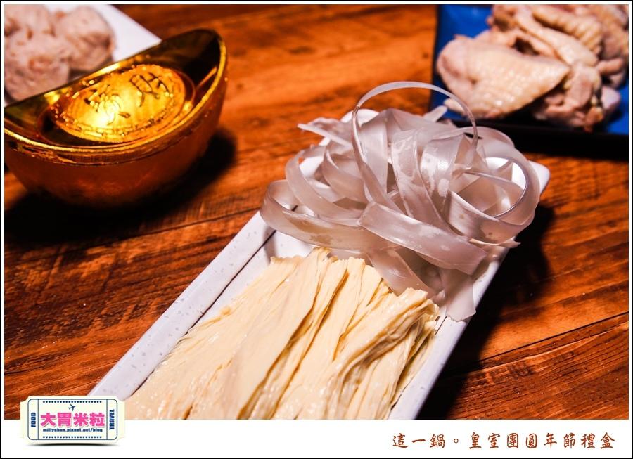 這一鍋皇室圍爐年菜禮盒推薦@大胃米粒0019.jpg