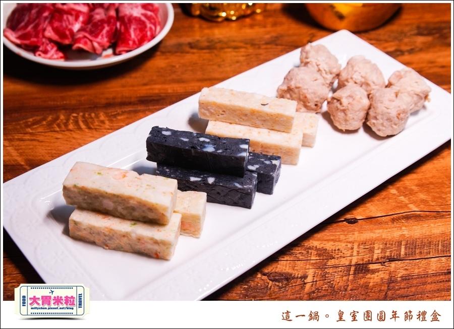 這一鍋皇室圍爐年菜禮盒推薦@大胃米粒0020.jpg