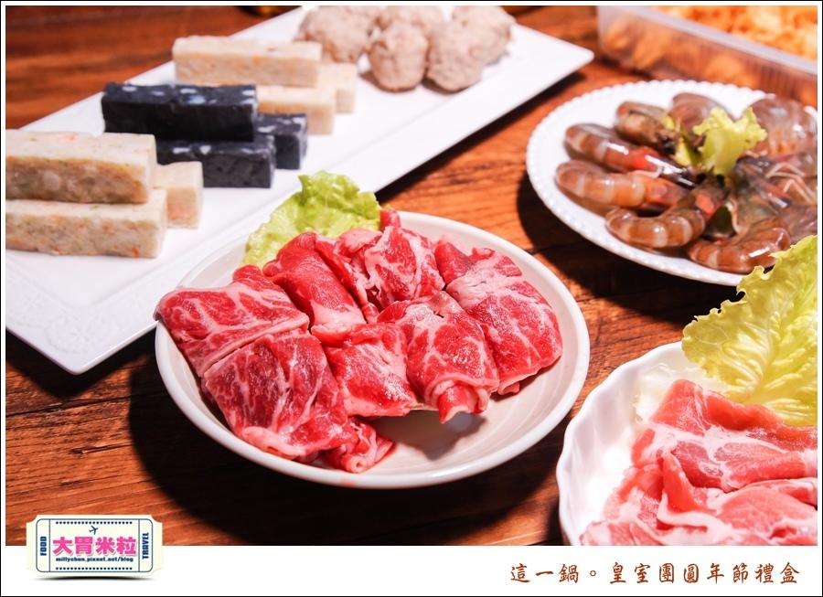 這一鍋皇室圍爐年菜禮盒推薦@大胃米粒0029.jpg