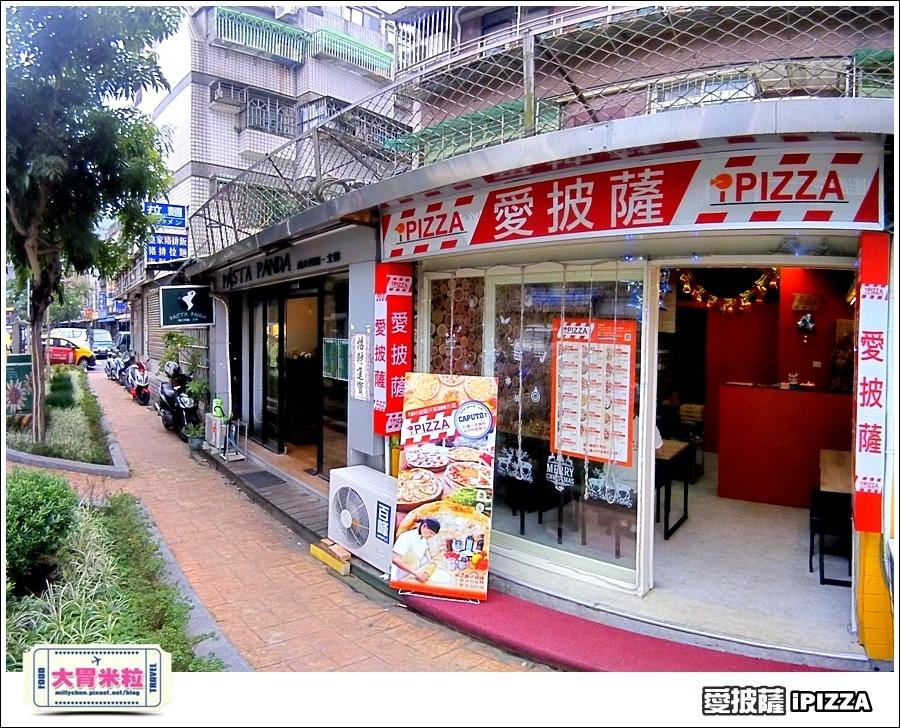 台北愛披薩IPIZZA@台北士林手工披薩推薦@大胃米粒0002.jpg