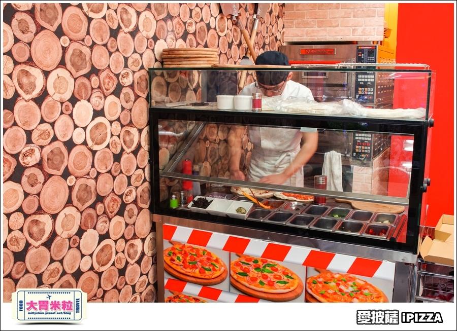 台北愛披薩IPIZZA@台北士林手工披薩推薦@大胃米粒0012.jpg