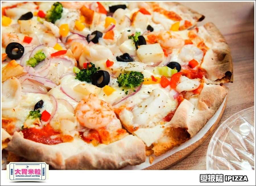 台北愛披薩IPIZZA@台北士林手工披薩推薦@大胃米粒0027.jpg
