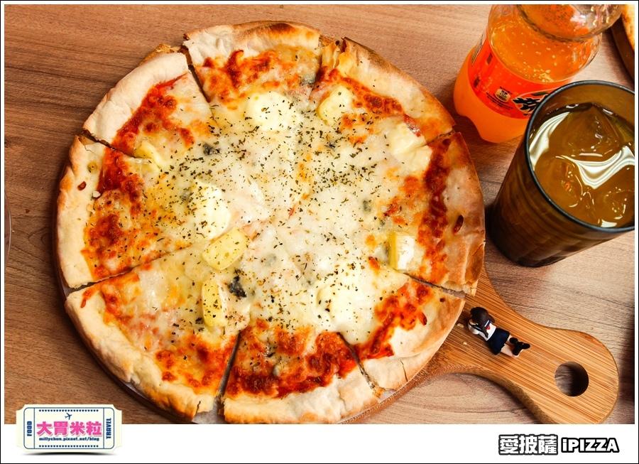 台北愛披薩IPIZZA@台北士林手工披薩推薦@大胃米粒0042.jpg