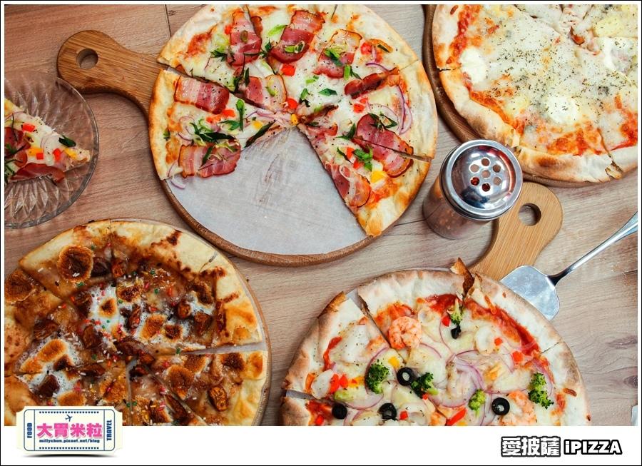 台北愛披薩IPIZZA@台北士林手工披薩推薦@大胃米粒0056.jpg