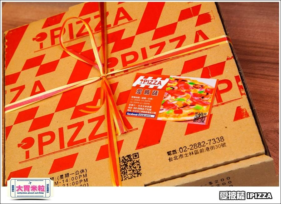 台北愛披薩IPIZZA@台北士林手工披薩推薦@大胃米粒0058.jpg