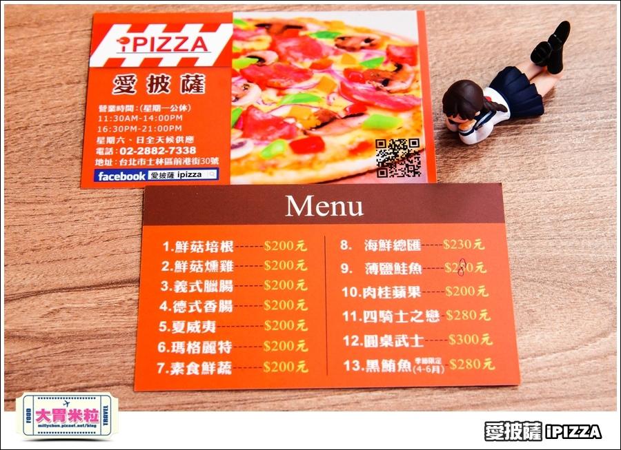 台北愛披薩IPIZZA@台北士林手工披薩推薦@大胃米粒0060.jpg