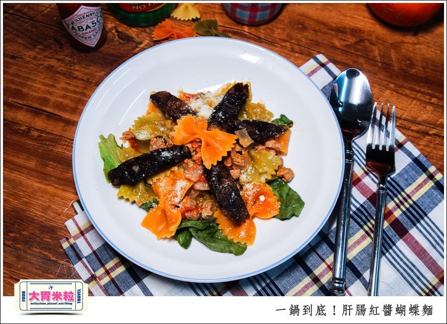 一鍋到底!肝腸紅醬蝴蝶麵x梅爾雷赫頂級初榨橄欖油食譜推薦@大胃米粒0021.jpg