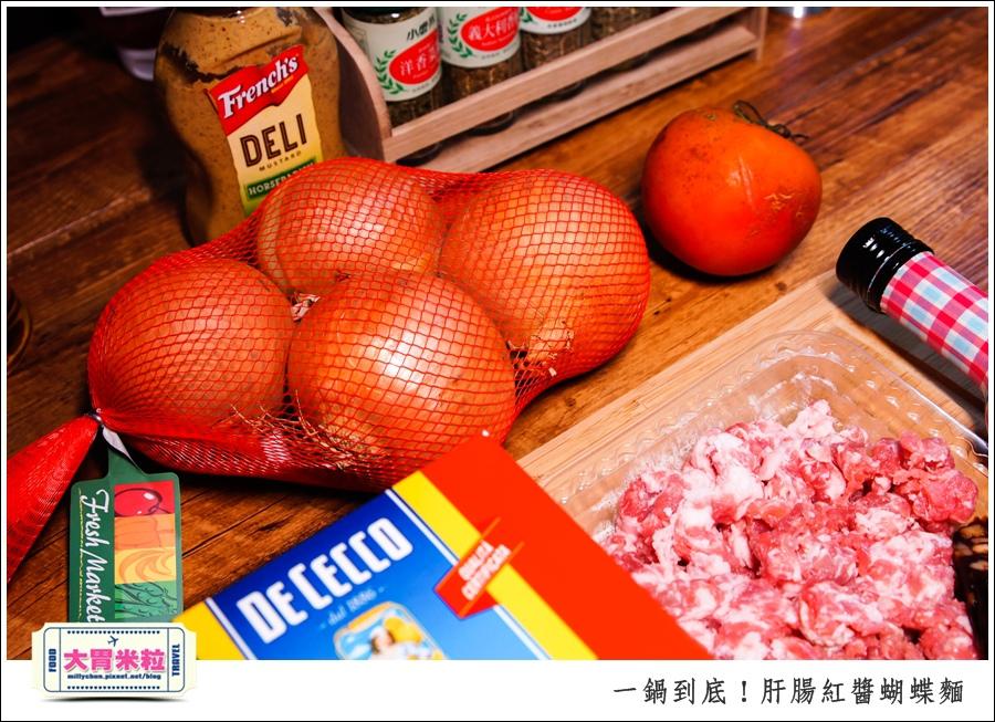 一鍋到底!肝腸紅醬蝴蝶麵x梅爾雷赫頂級初榨橄欖油食譜推薦@大胃米粒0004.jpg
