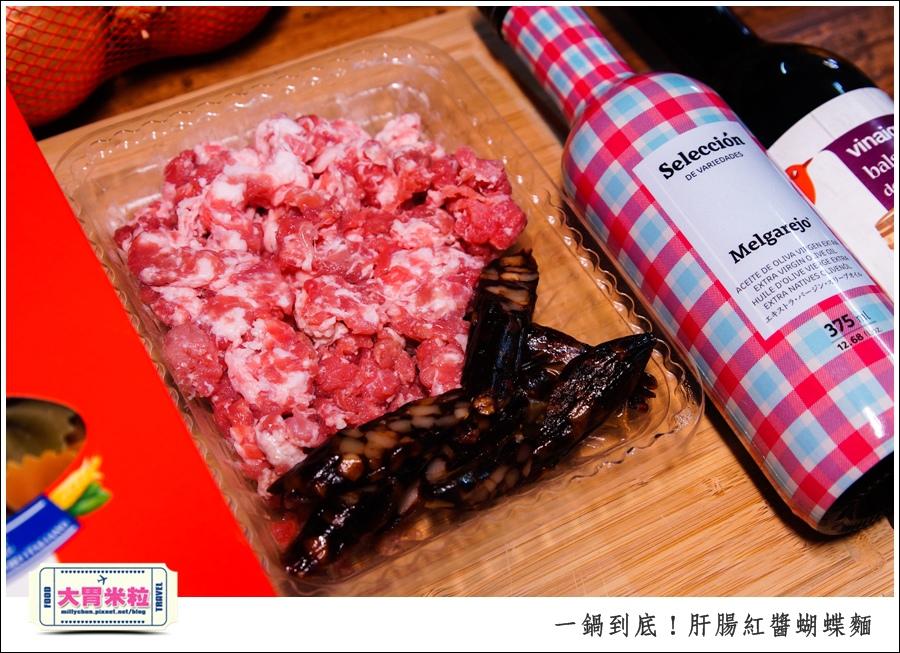 一鍋到底!肝腸紅醬蝴蝶麵x梅爾雷赫頂級初榨橄欖油食譜推薦@大胃米粒0002.jpg