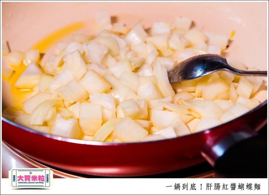 一鍋到底!肝腸紅醬蝴蝶麵x梅爾雷赫頂級初榨橄欖油食譜推薦@大胃米粒0007.jpg