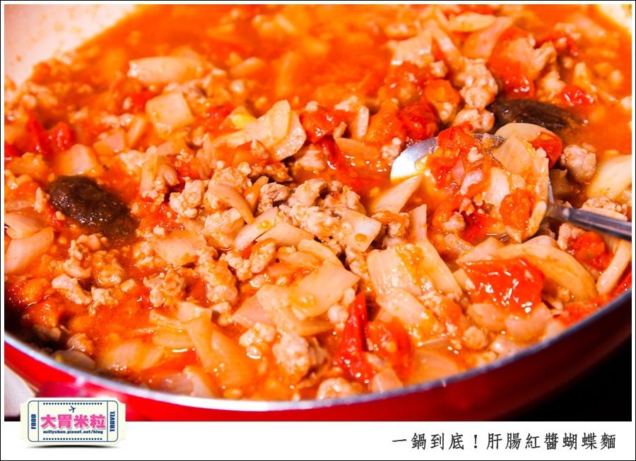 一鍋到底!肝腸紅醬蝴蝶麵x梅爾雷赫頂級初榨橄欖油食譜推薦@大胃米粒0013.jpg