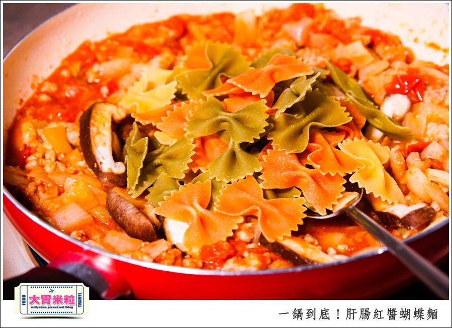 一鍋到底!肝腸紅醬蝴蝶麵x梅爾雷赫頂級初榨橄欖油食譜推薦@大胃米粒0014.jpg