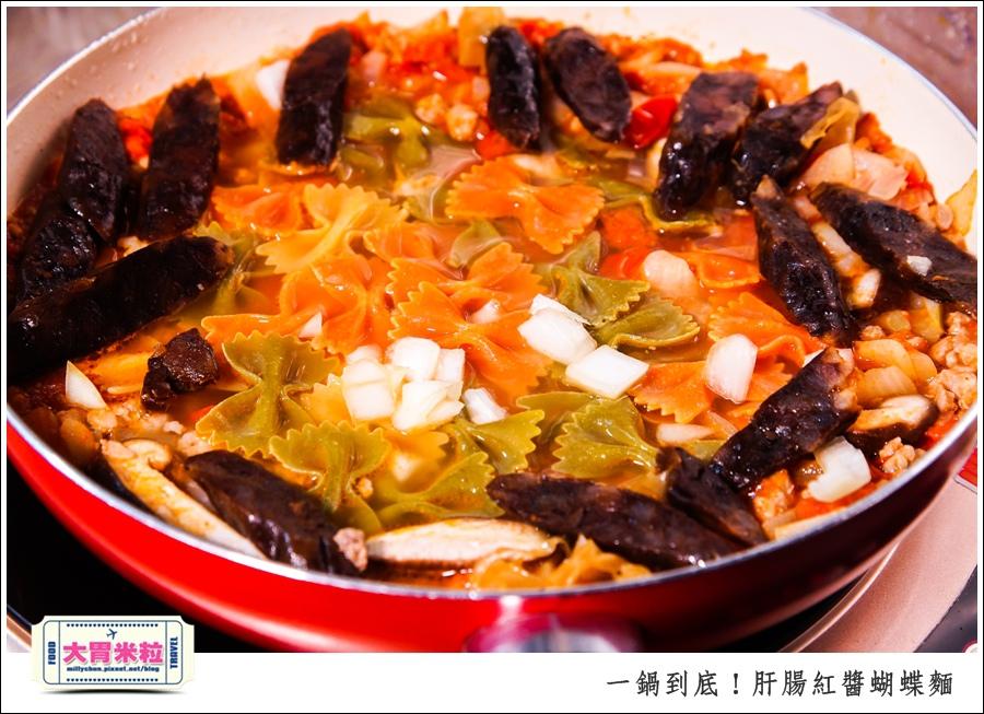一鍋到底!肝腸紅醬蝴蝶麵x梅爾雷赫頂級初榨橄欖油食譜推薦@大胃米粒0015.jpg