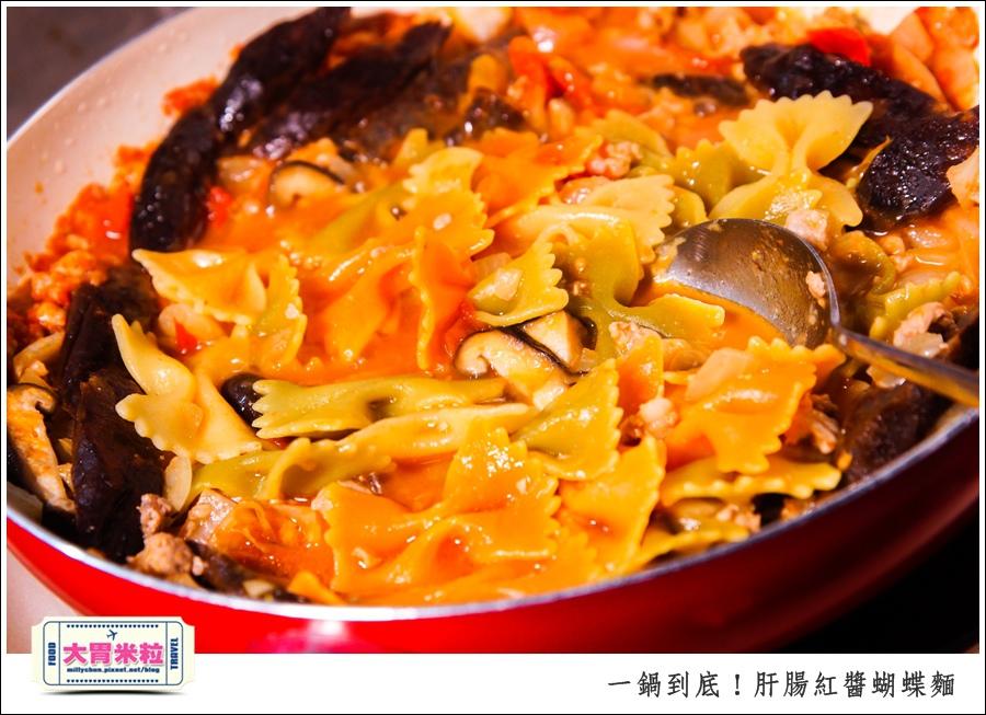 一鍋到底!肝腸紅醬蝴蝶麵x梅爾雷赫頂級初榨橄欖油食譜推薦@大胃米粒0016.jpg