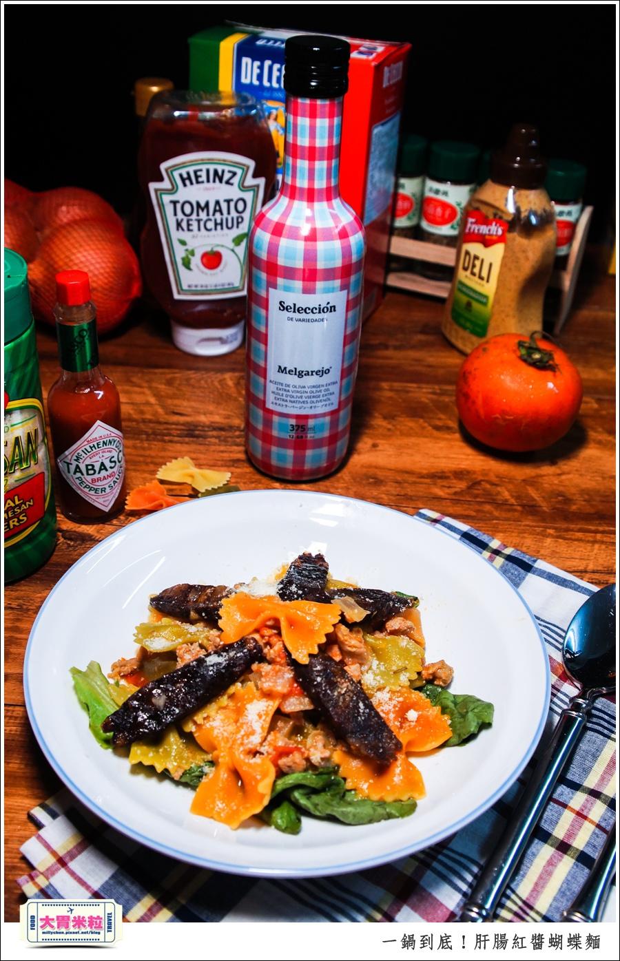 一鍋到底!肝腸紅醬蝴蝶麵x梅爾雷赫頂級初榨橄欖油食譜推薦@大胃米粒0017.jpg